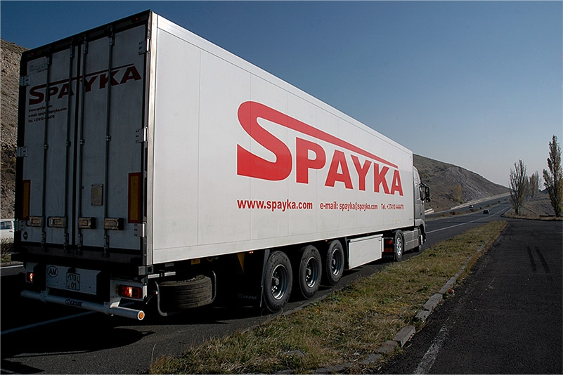 """Spayka"" company to invest AMD 27.8bln in food and fruits export"