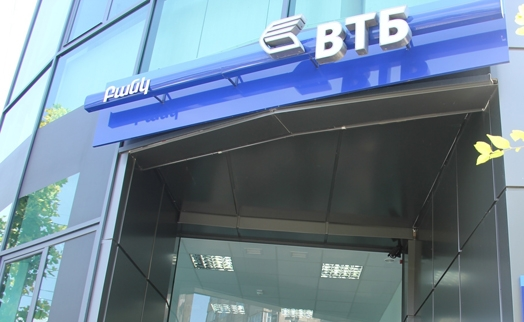 VTB Bank (Armenia) expanding its cooperation with Spayka LLC